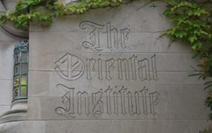 Oriental Institute Building